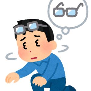 メガネの柄(え)が壊れた時の対処法