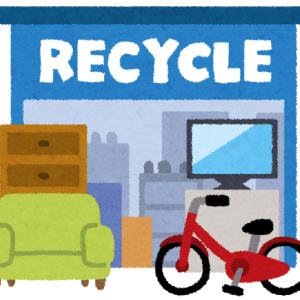 リサイクルショップの掘り出し物