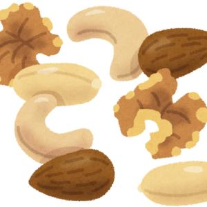 やっぱりミックスナッツが好き