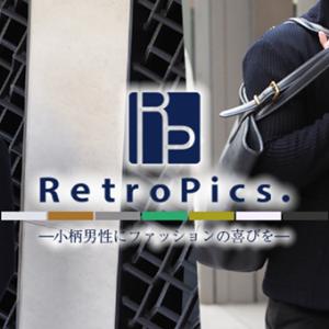 日本で唯一のメンズXSサイズ専門ファッションブランド「レトロピクス」で小柄男性の悩みを解決