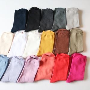 【誰でもできる!】靴下17色を比較して、おすすめのソックス大人コーディネートを徹底調査!