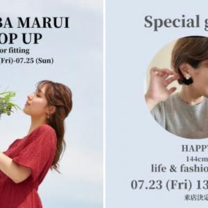 7/23(金)~7/25(日)小柄ブランド「Competito(コンプティート)」のポップアップショップが大阪なんばで開催!