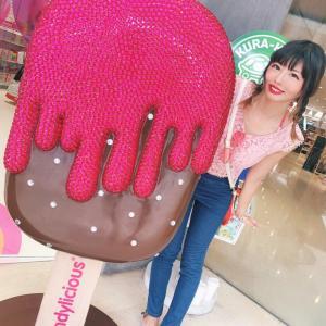 10月19日メガガイア柳井店さま!