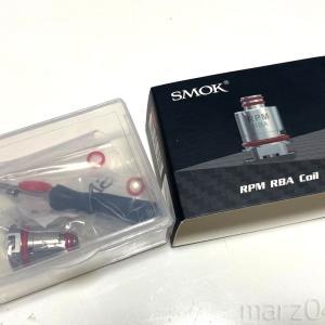 SMOK RPM40のPodを2種類ともRBA化してみました|RPM RBA Coil / Marvel RBA Coil