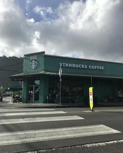 Starbucks~<br />