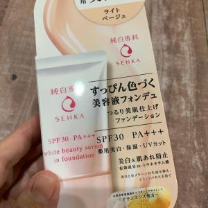 すっぴん色づく美容液フォンデュ(医薬部外品)
