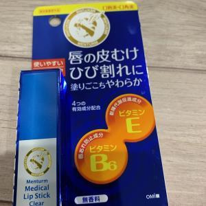 近江兄弟社メンターム 薬用メディカルリップスティック