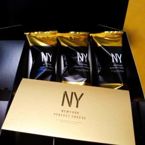 ニューヨークパーフェクトチーズを食べた感想!賞味期限や店舗、羽田空港店ではいつ買える?