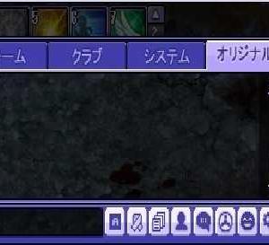 ハゲハジ316日目,317日目,318日目 瑠美さん!