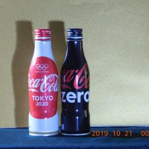 真夜中のコカコーラ