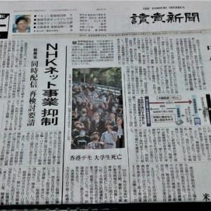 香港デモ 大学生死亡