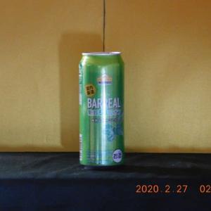 真夜中のバーリアル糖質50%オフ 500ml