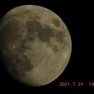 月が綺麗ですね。2021.07.21