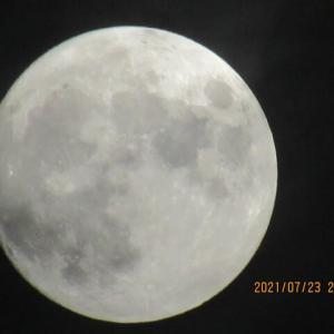満月の前々日