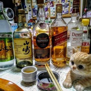 眠れない夜は、酒を愛でる。