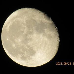 Mr.Moonligt. 2021.09.23  22:10 ~ 09.24 05.56