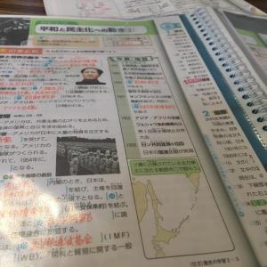 今は不登校ではないが授業を受けてない中3娘、テスト勉強開始。