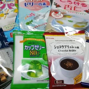 2020年 株主優待 9月 ヤマウラ (其の二) 手作りデザートセット リピートです!