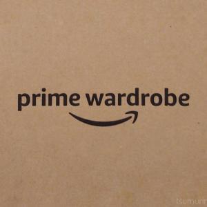 送料無料の試着サービス!Amazon Prime Wardrobeが子連れの買い物の悩みを解決した話