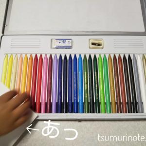 4歳児のぬりえに使いやすいクーピーペンシルの話。30色缶入りは大人にもおすすめ