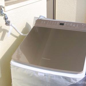 パナソニック縦型洗濯乾燥機NA-FW90K7購入!洗剤自動投入機能つきお手入れ簡単モデルの意外な後悔ポイントを口コミ