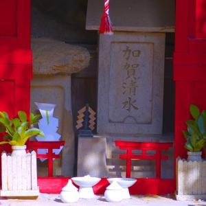 加賀清水公園