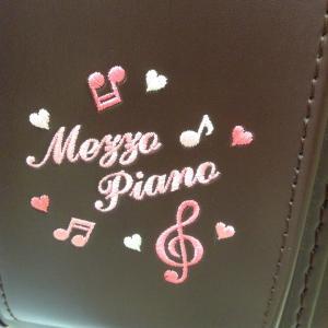 やっぱり人気の【メゾピアノのランドセル】2021年度・新作モデルはこれ!