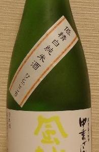 中乗さん 風越青嵐 自家栽培米ひとごこち 低精白純米酒(30BY) 中善酒造