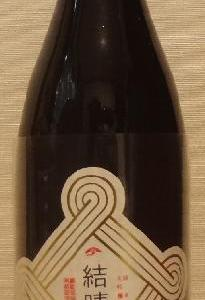 東鶴 純米大吟醸 結晴(30BY) 東鶴酒造
