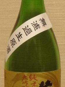 信濃鶴 純米大吟醸 無濾過生原酒(01BY) 酒造(株)長生社