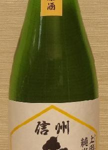 信州亀齢 稲倉の棚田 純米吟醸 無濾過生原酒(01BY) 岡崎酒造
