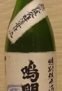 鳴門鯛 特別純米酒(01BY) 本家松浦酒造場