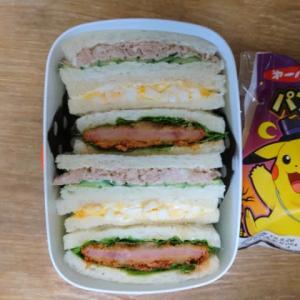 サンドイッチ弁当と抹茶ホワイトブラウニー