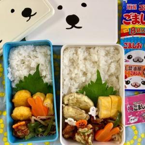 さつまいも天ぷら弁当