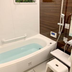 一番風呂と旅行気分