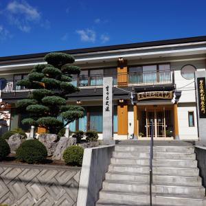☆黒住教札幌教会所(札幌市)☆