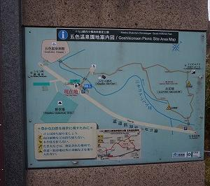 ☆ニセコ神社(蘭越町)