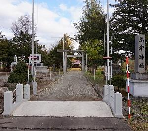 東中神社(上富良野町)