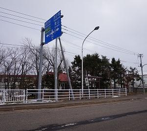 ☆耕成神社(岩見沢市)☆