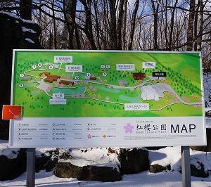 ☆開拓神社(札幌市南区澄川)☆