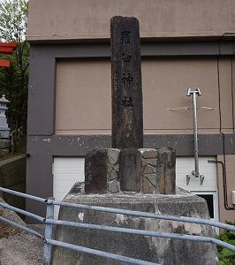 ☆羅臼神社(羅臼町)☆