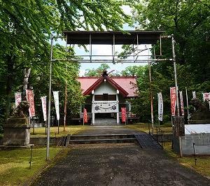 ☆清里神社(清里町)☆