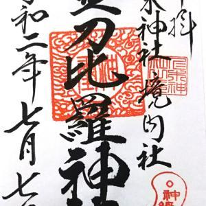 ☆仁木神社の金刀羅神社(仁木町)☆