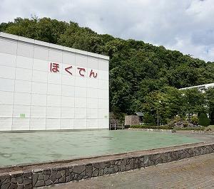 ☆水天宮(札幌市南区)☆