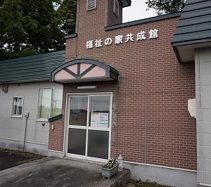 ☆歌越神社(初山別村)☆