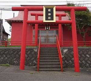 ☆大黒南神社(稚内市)☆