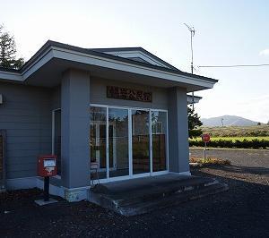 ☆幌岩神社(佐呂間町)☆