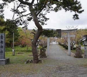 ☆寿都神社(寿都町)☆