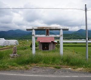北星神社(富良野市山部)