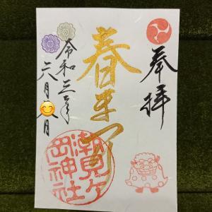 ☆塩見ヶ岡神社(小樽市)☆